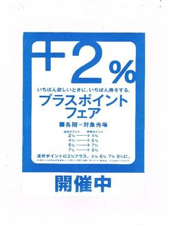 CCF20150130_00000.jpg