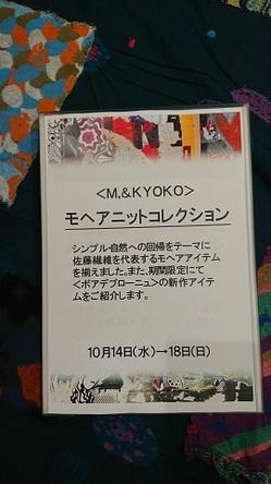 0410163.jp.JPG